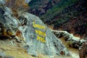 Langtang Village at Langtang Trekking
