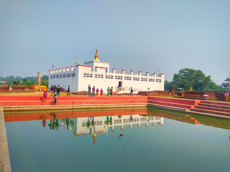 Lumbini, Birth Place of Buddha