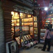 Music Store Nepal